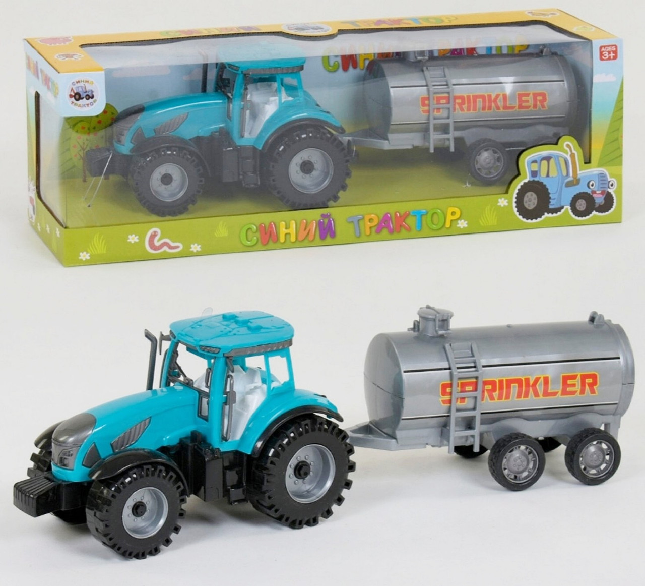"""Трактор с прицепом """"Синий трактор"""": продажа, цена в Одессе ..."""