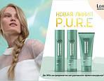Londa Professional P.U.R.E - серия без силиконов, парабенов и искусственных красителей