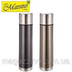 Термос Maestro MR-1638-75, 0,75 л.