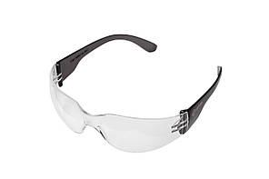 Очки для стрельбы Crosman