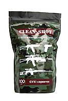 """Комплект для чищення """"Clean shot"""" універсальний (сухі, масло100шт)"""