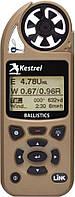 Метеостанция Kestrel 5700 Ballistics c БТ. Цвет - TAN