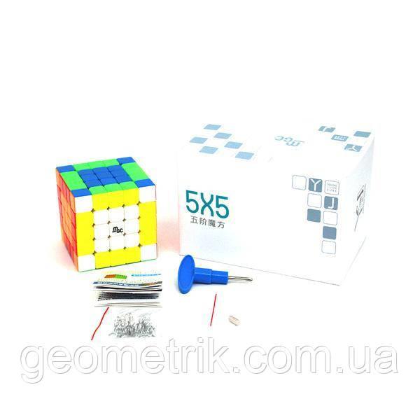 Кубик Рубіка 5х5 MGC Magnetic (без наклейок) (MoYu)
