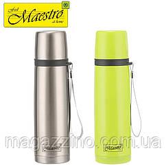 Термос з ручкою Maestro MR-1642-35, 0,35 л.