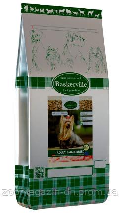 Baskerville. HF klein Rassen. SMALL BREED Сухой корм для взрослых собак мелких пород 7,5 кг