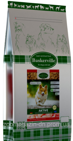 Baskerville. HF Active. Сухий корм для дорослих собак, 7.5 кг