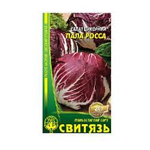 Насіння салат цикорний Пала Росса, 0,5г 10 шт./уп.