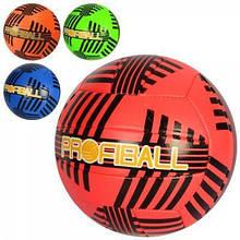 Мяч волейбольный EV 3317 офиц. размер, 260-280г