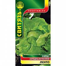 Насіння салат Ленто, 0,5г 10шт./уп