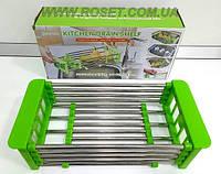 Сушка регулирываемая для посуды и мытья овощей на раковину - Kitchen drain shelf, фото 1