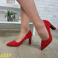 Туфли лодочки замшевые красные на низком широком устойчивом каблуке, фото 1