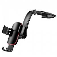 Автомобильный Держатель для Телефона Baseus Metal Age Gravity Car Mount (Connecting Rod Type) Black