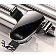 Автомобильный Держатель для Телефона Joyroom JR-ZS198 Guangying series air outlet gravity bracket Black, фото 2