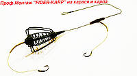 "Рыболовная кормушка оснащённая ""Арбуз-Конус"", вес 50 грамм"