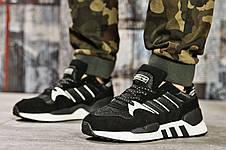Кроссовки мужские 15541, Adidas Original, черные, [ 40 41 43 ] р. 43-26,1см., фото 2