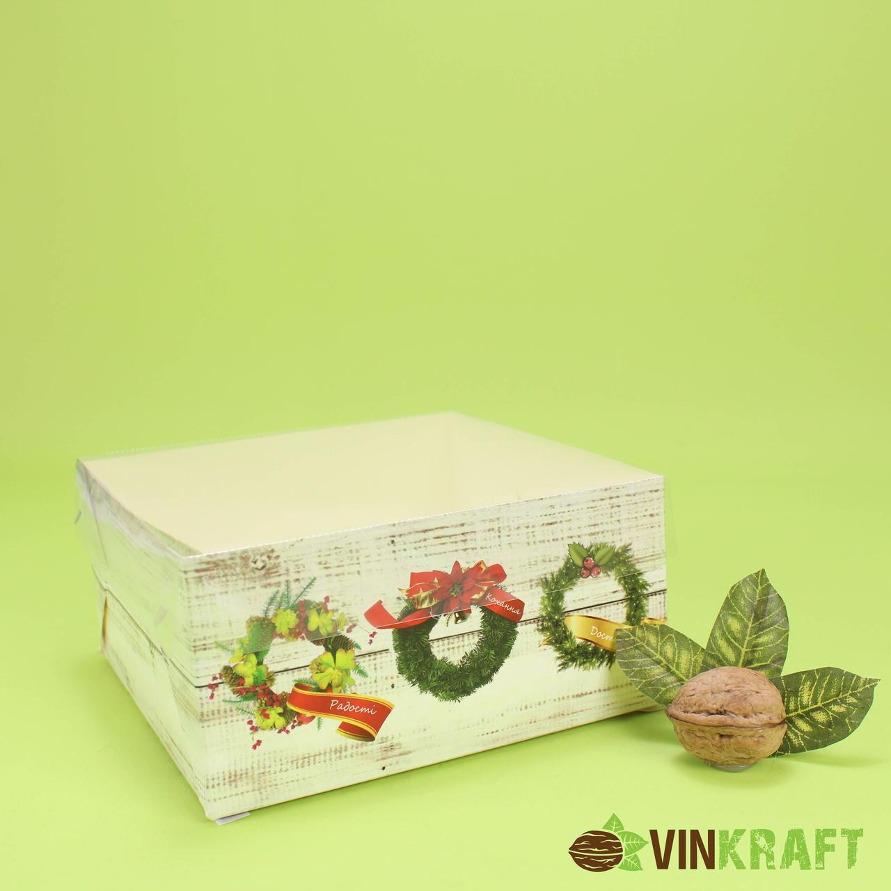 """Коробка 160*160*80  для десерта з ПВХ кришкою, """"Новорічнна"""""""