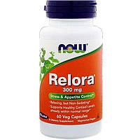Релора, Relora, 300 мг, Now Foods, 60 таблеток