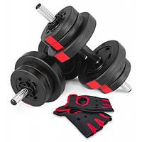 Гантелі композитні Hop-Sport 2х10 кг PRO з рукавичками
