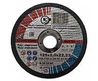 Круг отрезной ЗАК 14А 125x2,0x22,23