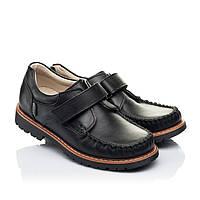 Детские туфли для мальчика ,кожаные,на лапучке,школьные.Турция.Woopy/р.24-35. 7035