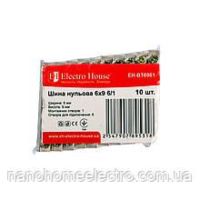 Шина нулевая 6х9 мм² 6/1 (1 отверстие)