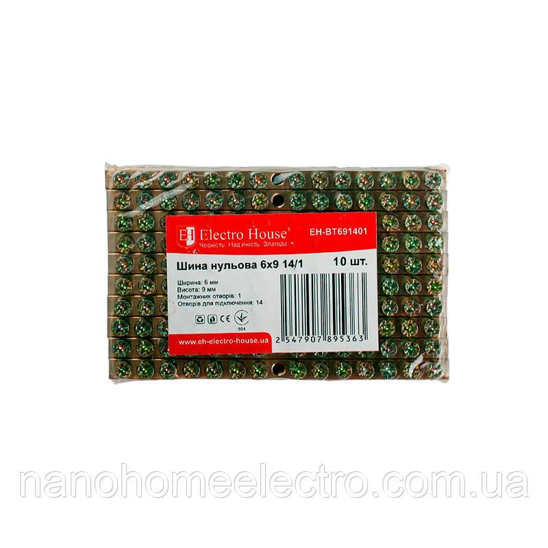 ElectroHouse Шина нулевая 6х9 14/1 (1 отверстие)