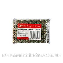 Шина нулевая 6х9 мм² 12/2 (2 отверстия)