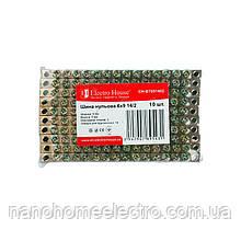 Шина нулевая 6х9 мм² 14/2 (2 отверстия)
