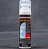 Средство для удаления соли Tarrago De Salter (75 мл, с аппликатором)