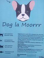 Гіпоалергенний корм для собак з лососем 10 кг