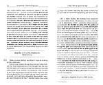 Англійська з Льюїсом Керроллом. Аліса в Країні Чудес, фото 3