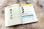 Грамматика корейского языка для начинающих + LECTA, фото 3