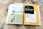 Грамматика корейского языка для начинающих + LECTA, фото 4