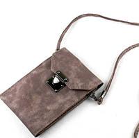 Женская сумка-клатч кошелек портмоне через плечо Buggy мокко 149151