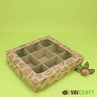 Коробка 250*250*55 для сухофруктів з вікном, гофра з принтом