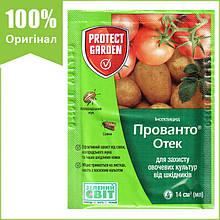 """Инсектицид для томатов, картофеля, свеклы """"Прованто Отек"""" (""""Протеус"""") (14 мл) от Bayer, Германия"""