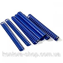 Пружины пластиковые 51 мм синие (50 штук)