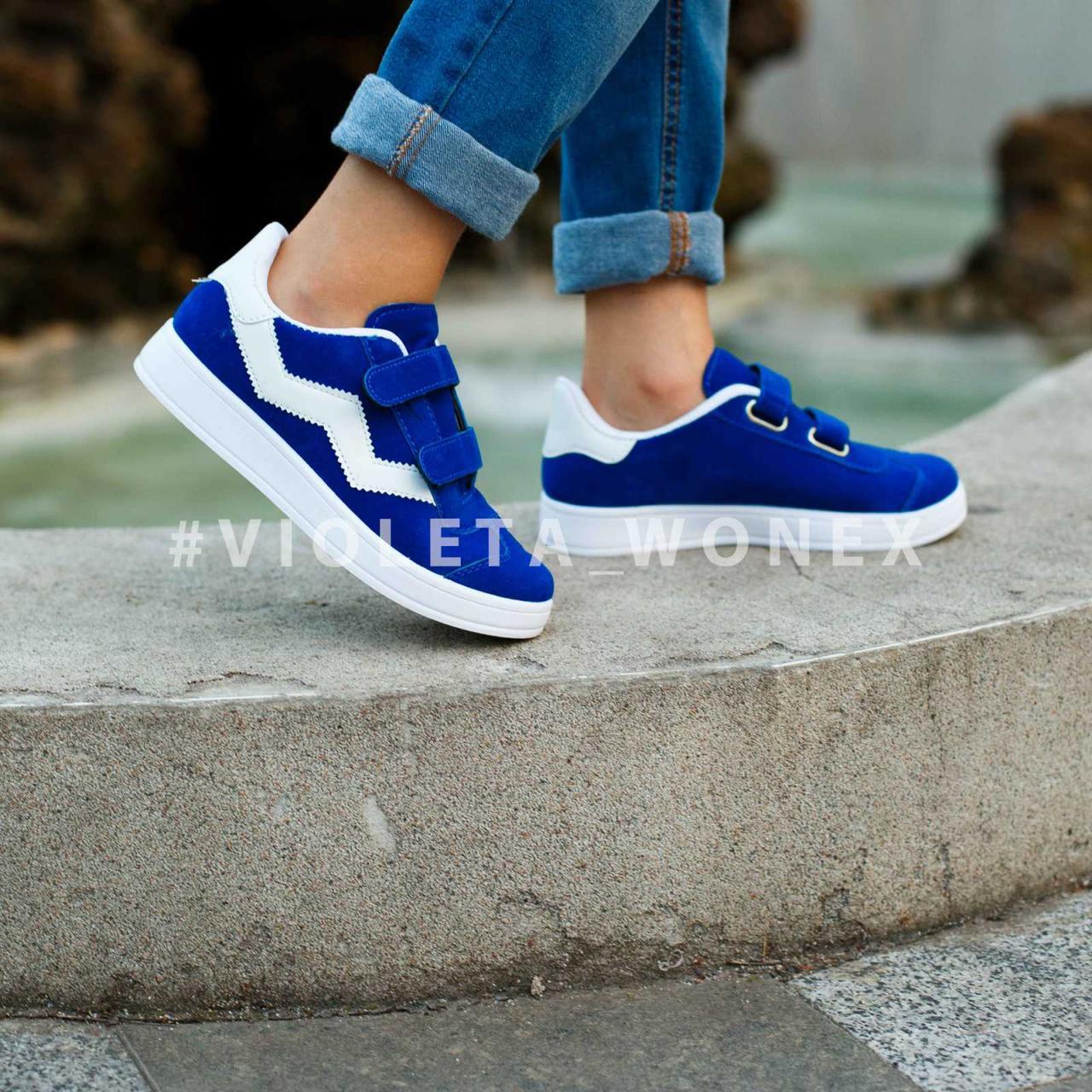 Кеды детские ,детские кеды для мальчика Violeta-Wonex 220-6 blue