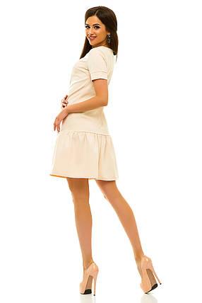 Платье 236 бежевое размер 42, фото 2