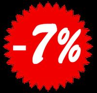 Знижка 7% ТМ KITE за промокоду 2nqcfdcyuw