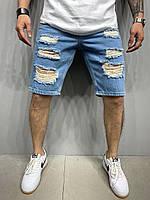 Светло-синие джинсовые шорты мужские рваные свободные мужские рваные синие джинсовые шорты с дырками
