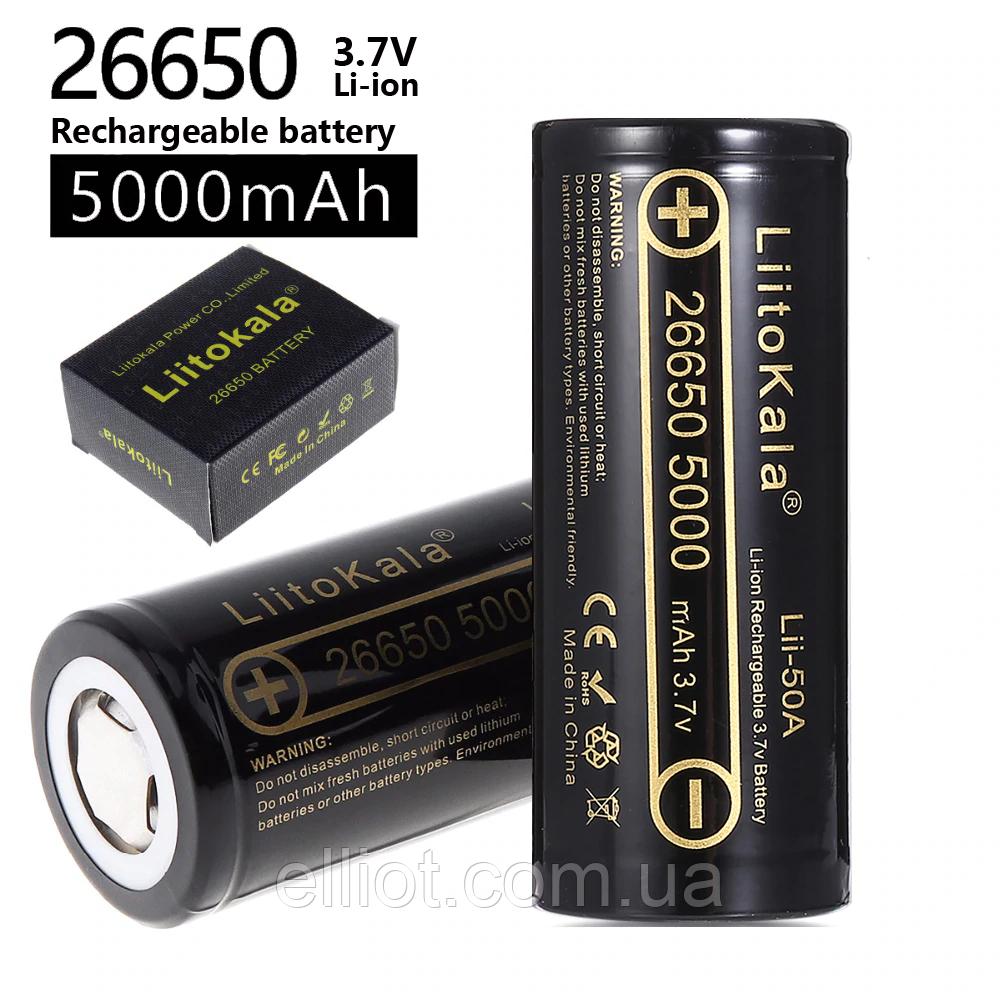 26650 3,7 V LiitoKala lii-50A 5000 mAh аккумулятор вейп Li-Ion
