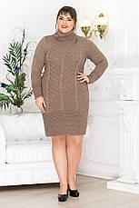 Теплое платье вязаное с косами Нимфа коричневое, фото 2