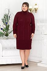 Вязаное теплое платье с косами Нимфа цвет джинс, фото 3