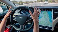 Суд запретил Tesla использовать в Германии термин «автопилот» в рекламе