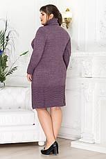 Теплое платье для полных вязаное бежевое Нимфа, фото 3