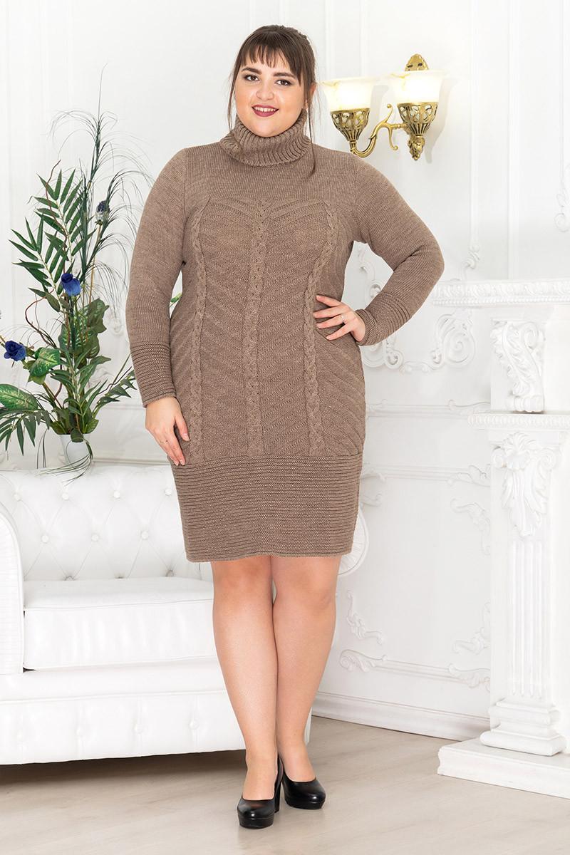 Теплое платье для полных вязаное бежевое Нимфа