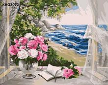 Картина по номерам. «Возле моря» (КНО2072)