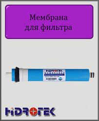 Мембрана для обратного осмоса Hidrotek TW30-1812-75 G