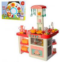 Вместе дешевле! Кухня детская с циркуляцией воды Home Kitchen (КОРАЛЛОВАЯ) арт. 889-63-64 + столик
